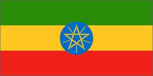 National flag: Ethiopia
