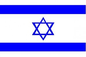 National flag: Israel