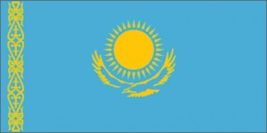 National flag: Kazakhstan