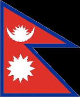 National flag: Nepal