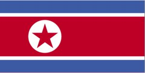 National flag: Korea, Democratic People's Republic